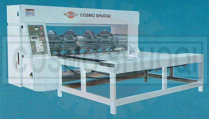 Rotary Slotting Machine.